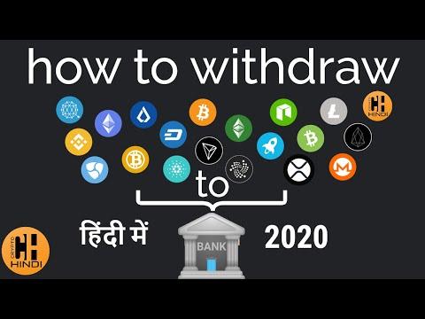 Richard branson bitcoin