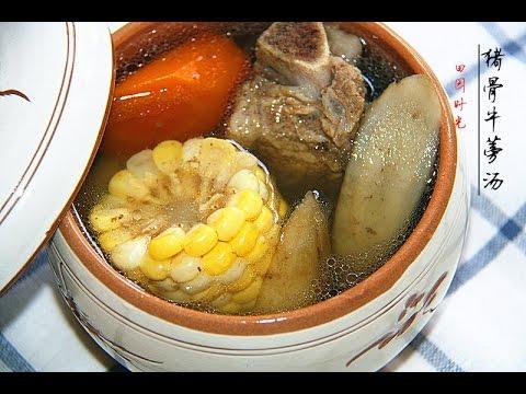 【牛蒡紅蘿蔔粟米豬骨湯】清熱排毒的養生靚湯