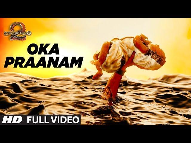 Oka Praanam Full Full Video Song HD | Baahubali 2 Movie Songs  | Prabhas, Anushka