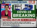 Coronavirus Update: Gautam Budh Nagar CMO Confirms 45 New Cases in Noida | NewsX - Video