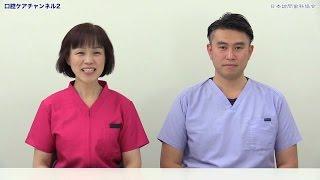 口腔ケアで改善する味覚障害