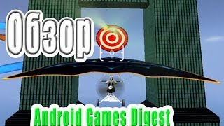 Обзор Racing Glider [Android Games Digest] / Review Racing Glider