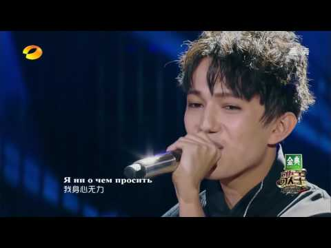 The best voice in the world. Dimash Kudaibergenov - Opera 2 (2017)