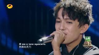 The best voice in the world. Dimash Kudaibergenov - Opera 2 (2017)