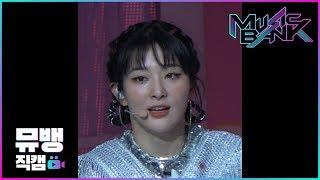 짐살라빔(Zimzalabim) - 레드벨벳(Red Velvet) 슬기 / 190621 뮤직뱅크 직캠(4K)