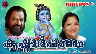 HINDU DEVOTIONAL SONGS