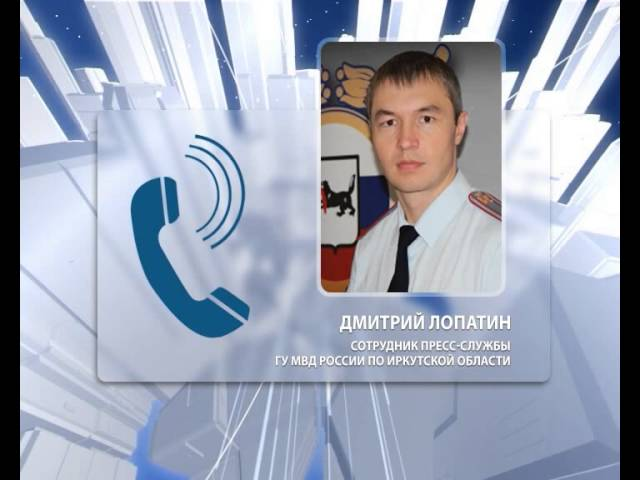 В Слюдянском районе задержан нелегальный тираж