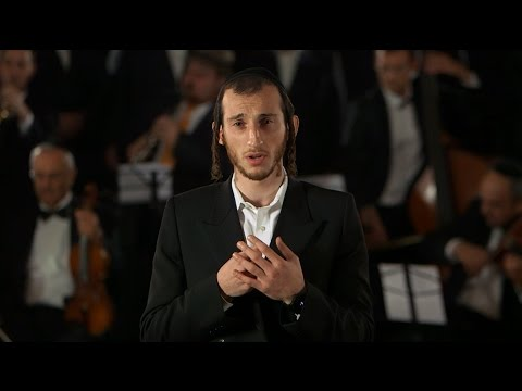 Avinu Malkeinu – Shira Choir ft. Shulem Lemmerאבינו מלכינו ״מקהלת שירה״ ושלום למר