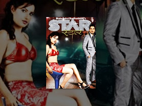 Star | Nepali Movie