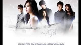 49 days OST Nothing Happened-Jung Yeop [Sub.español+hangul+romanization]