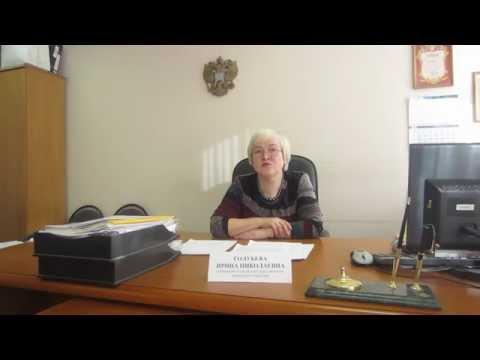 Госземнадзор: ужесточение административного наказания