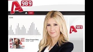 """Φωτεινή Αραμπατζή: Ενισχύουμε την επαγγελματικότητα λέμε """"όχι"""" στα ευκαιριακά εισοδήματα (17.03.21)"""