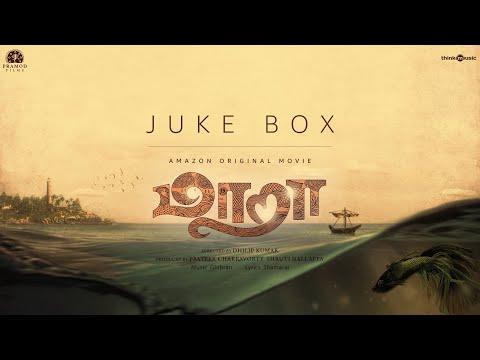 Maara - Audio Jukebox