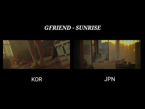 [Compare] GFRIEND - Sunrise KOR VS JP