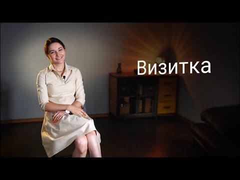 Леся Лориашвили