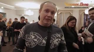 """Андрей Попов о встрече """"Как сделать выбор"""". Клуб """"Человек Дела"""""""