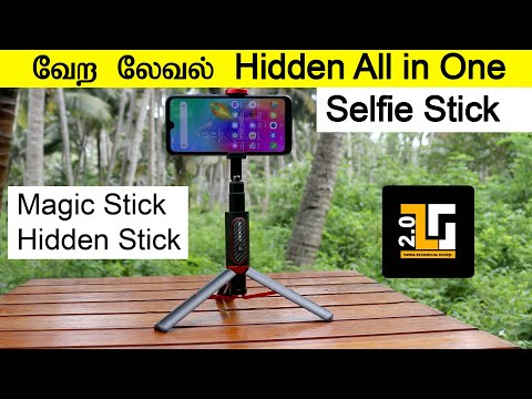 All In One Selfie Stick unboxing and review