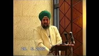 تحميل اغاني السيرة النبوية (58) قصة أصحاب الرجيع / للشيخ عبد القادر الشيخ رحمه الله/مسجد الكالوتي MP3
