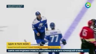 Казахстанский хоккеист в одиночку избил половину китайской команды