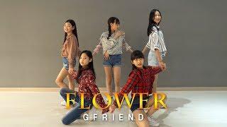 [KPOP] GFRIEND(ヨジャチング) 'FLOWER' DANCE COVER / 여자친구 '플라워' 안무