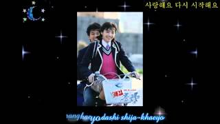 Lagu Korea Romantis Ada Bhsa Indonesianya