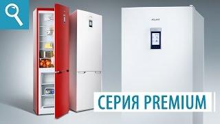 Холодильник Atlant ХМ 4425-009 ND от компании F-Mart - видео