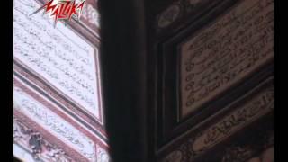 تحميل اغاني مجانا Nafadt Enaya Elmanam - Abd ElHalimHafez نفضت عينياالمنام - عبد الحليم حافظ