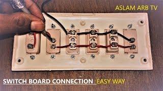 দেখুন বাসা বাড়ির প্যারালাল সার্কিট কিভাবে কানেকশন করা যায় ।How to Connection Paralal Circuit .