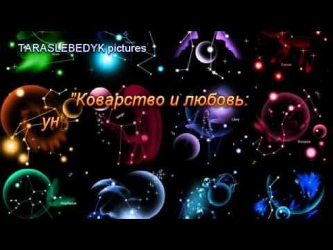 СКОРПИОН (23 октября - 22 ноября)