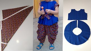 Baby Fancy Dress Easy Cutting And Stitching.
