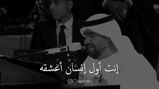 تحميل اغاني حسين الجسمي - أول عشق MP3