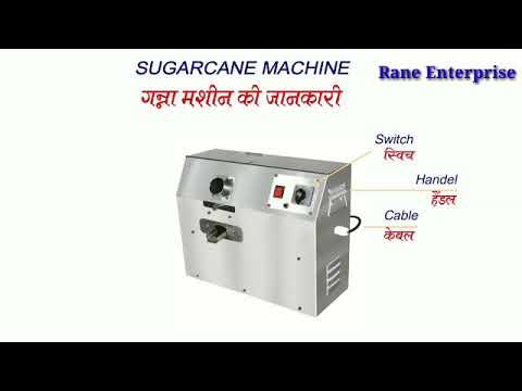 Automatic Sugarcane Juice Machine  Mini