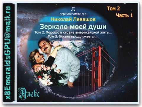 การรักษาของปรสิตใน Rostov