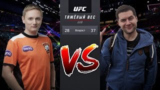 ДРАКА JOVE ПРОТИВ AMWAY921   UFC 3