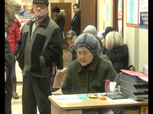"""""""Местное время"""" 21 ноября 2013 г."""