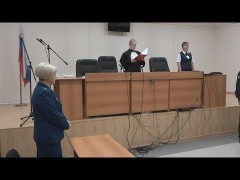 Прокуратура разъясняет. Особый порядок рассмотрения уголовного дела в суде.