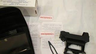 Прицел коллиматорный Кобра ЭКП-1С-03 батарейка бочонок в подарок от компании Охотнику и стрелку! - видео 2