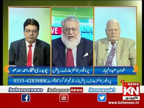 Ziabetes Aur Elaag 09 July 2021 | Kohenoor News Pakistan