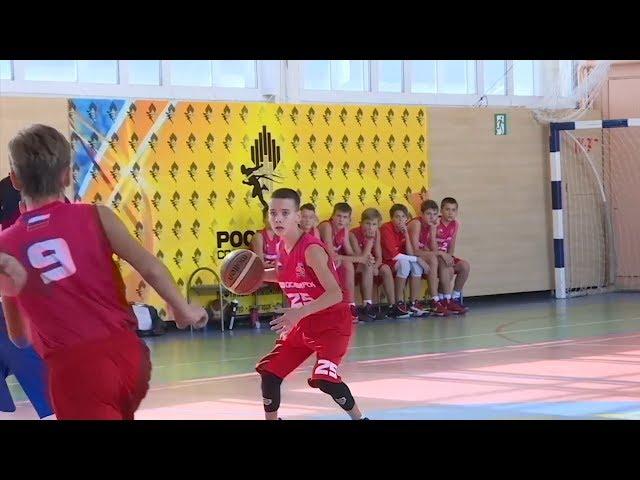 Федерацию баскетбола поддержит муниципалитет