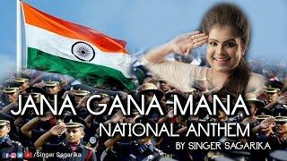 NATIONAL ANTHEM OF INDIA   JANA GANA MANA   #proudtobeanindian   #singersagarika