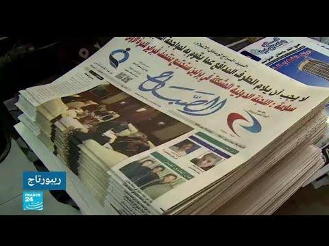 العرب اليوم - شاهد: الصحافة الورقية الليبية باتت مُهدّدة بالاندثار
