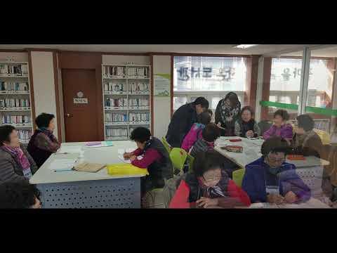 서구 교육상담 프로그램