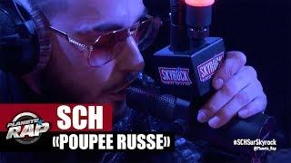 """SCH """"Poupée Russe"""" #PlanèteRap"""