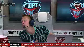 Виталий Денисов, футболист «Локомотива», в гостях на «Спорт FM»