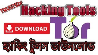 Free Hacker Software and Tools - Top 10 Best Hacking Software