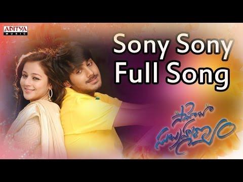 Sony Sony
