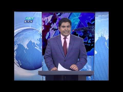01 AM News || রাত ০১টার সংবাদ || 17 April 2021 || ETV News