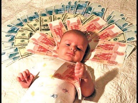 Как удвоить материнский капитал. СПК Удваивает материнский капитал.