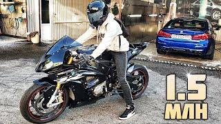 Купил ТЮНИНГОВАННЫЙ СПОРТБАЙК BMW за 1.5 МЛН РУБ - Литровый мотоцикл S1000RR 2018
