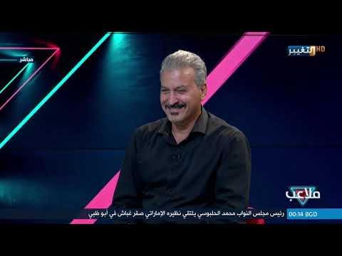 شاهد بالفيديو.. أدفوكات عاجز عن ايجاد البديل .. والدوري الممتاز لا يلبي الطموح | ملاعب
